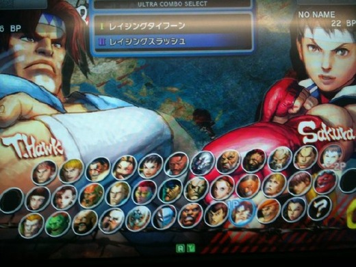 super-street-fighter4-japan-arcade-version0723