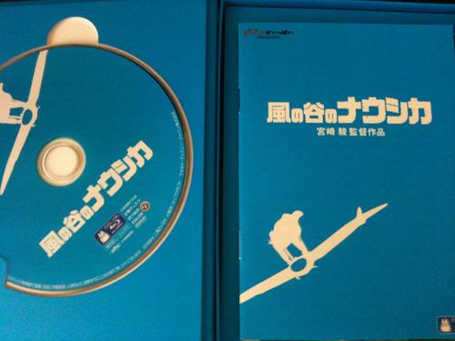 bd-naushika-02