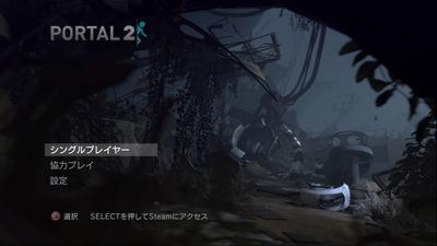 portal2-asia-02