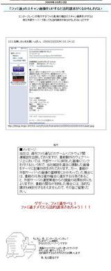 1022_jin115_vs_hatimaki73_geha_war_start
