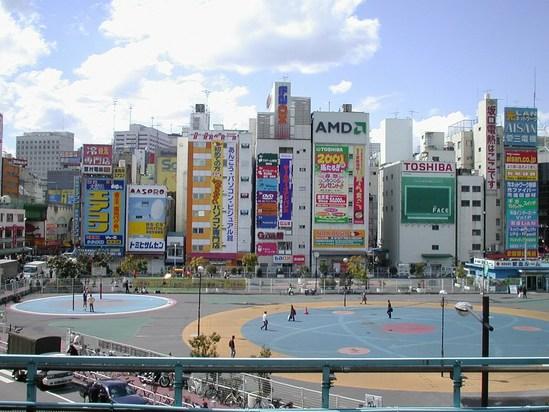 akihabara-previously-station-park