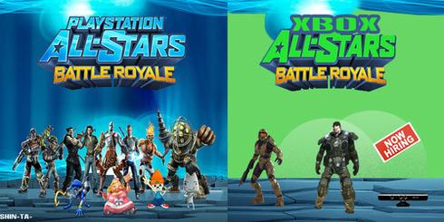 XboxAllstars