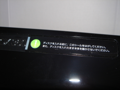 xbox360-491