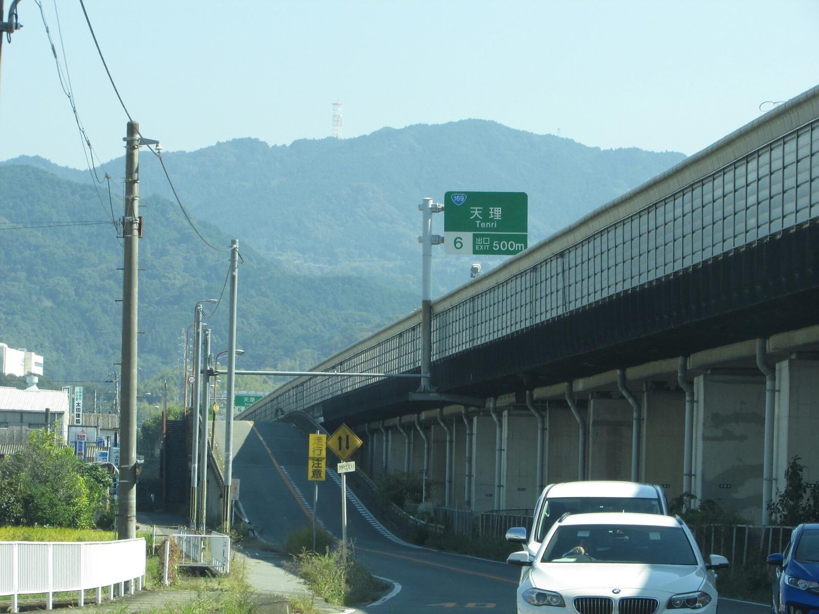 国道166号木津峠旧道と高見峠旧...