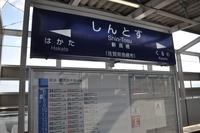 jr九州画像 022