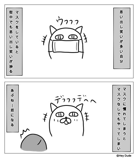 comic_mask