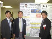 関根先生発表 2012.10.