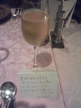 シャンパンのプレゼント