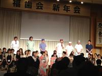 福歯会2013 紹介