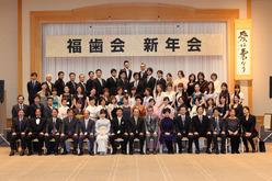 福歯会 集合写真2013