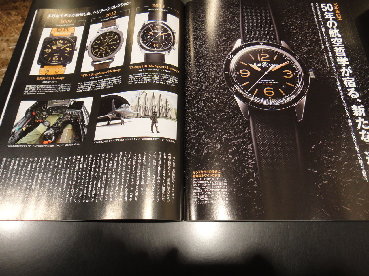 size 40 2b975 6f594 HF-AGE京都店素敵な時計のブログ:pen 11/1号に - livedoor Blog ...
