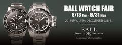 HFAGE 高崎 Web バナー 2400×890-