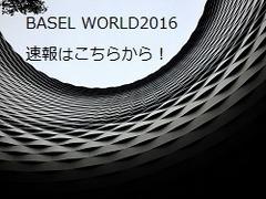 basel2016