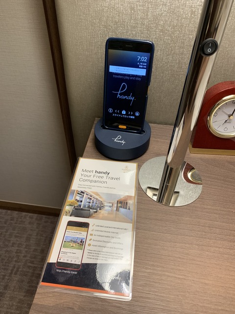 smartphoneinhotelinhongkong001