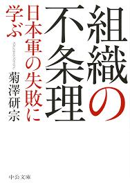soshikinofujouri002
