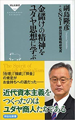 kanemoukenoseishinwoyudayashisounimanabushinshoban001