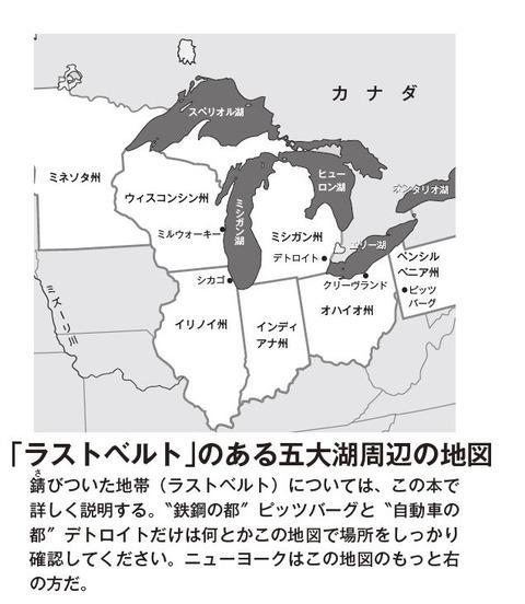 greatlakesrustbeltmap001