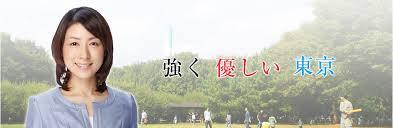 shiomuraayaka001