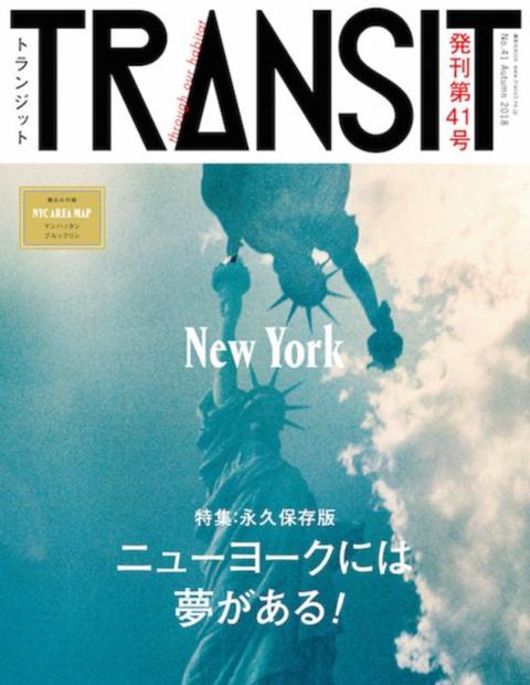 TRANSITnewyork001