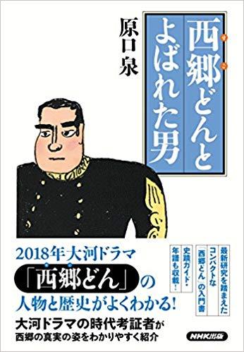 segodontoyobaretaotoko001