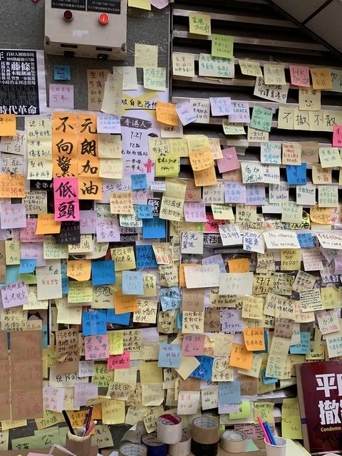 hongkongdemonstration003