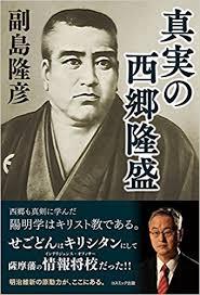 shinjitsunosaigoutakamori020