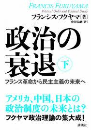 seijinosuitaige001