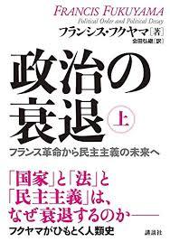 seijinosuitaijou001