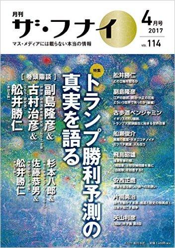 thefunai201704001
