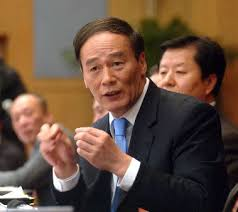 wangqishan005