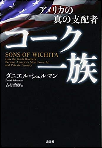 kochichizoku001