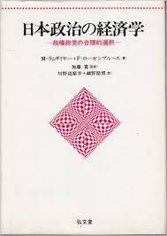 nihonseijinokeizaigaku001