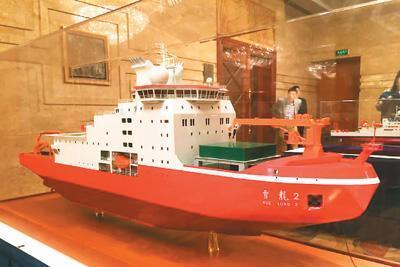 xuelong2001