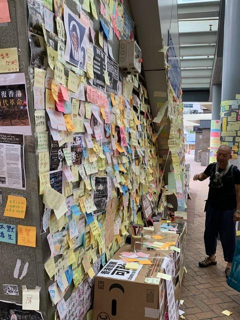 hongkongdemonstration004