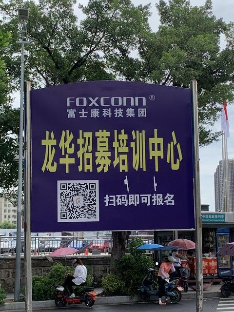 foxconn002