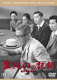 ikimononokiroku001