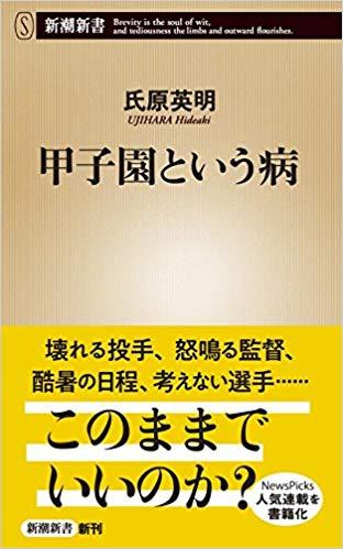 koushientoiuyamai001