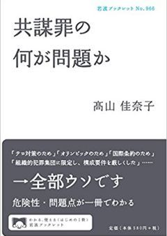 kyoubouzainonanigamondaika001