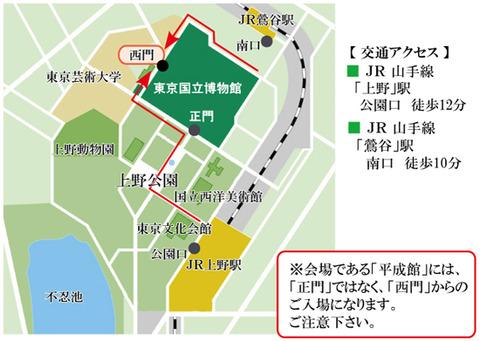 tokyonationalmuseummap001