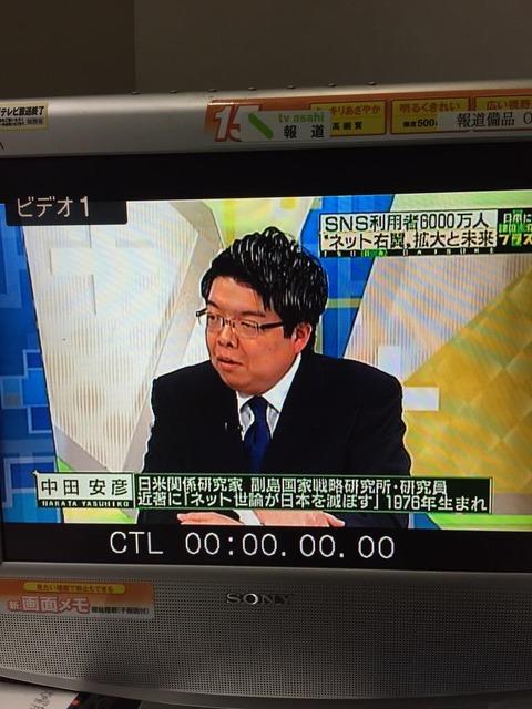 nakatayasuhiko002