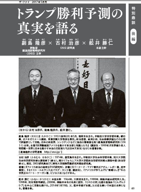 thefunai20175gatsugou001