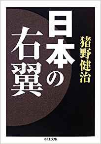 nihonnouyoku001