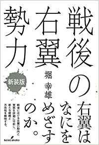 sengonouyokuseiryoku001