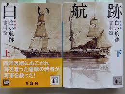 shiroikouseki001