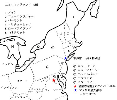 americaeasternstatesmap001