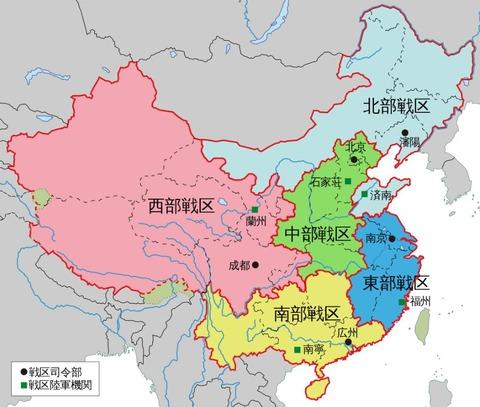 fivetheatercommandsinchina001
