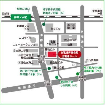 zendentsuroudoukaikanhall001