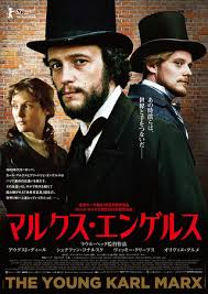 theyoungkarlmarx008