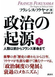 seijinokigenjou001