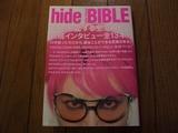 hide BIBLE